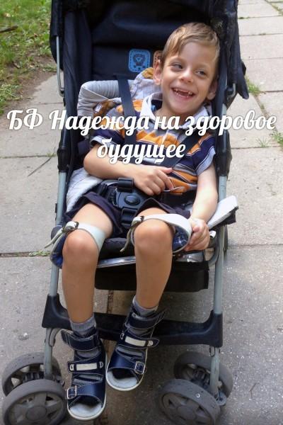 Ачкинази Саша, 5 лет (г. Симферополь)