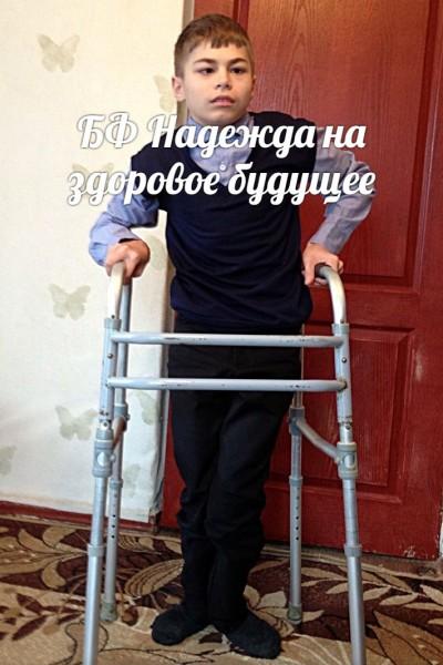 Дима Матвийчук, 15 лет (с. Гришино)