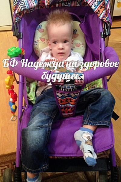 Ромочка Землянский, 1 год 8 месяцев (г. Анапа)