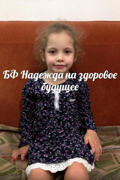 Вероника Чалая, 7 лет (г. Симферополь)