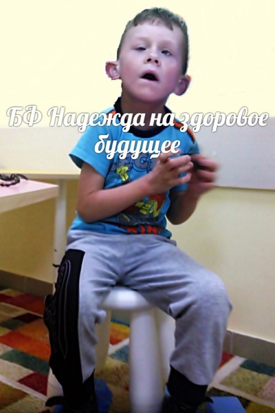 Назарчик Горошинский, 7 лет (г. Симферополь)