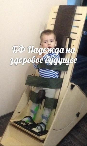 Вадимчик Владимиров, 3 года (с-ца Медведовская)