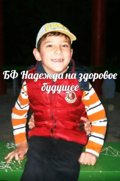 Вася Сивиренко, 10 лет (с-ца Ивановская)