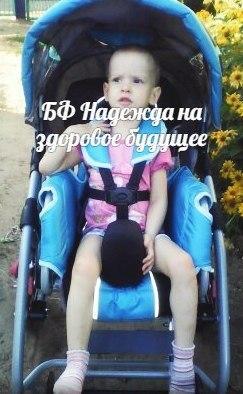 Лерочка Ясенович, 3 года (п. Суходольный)