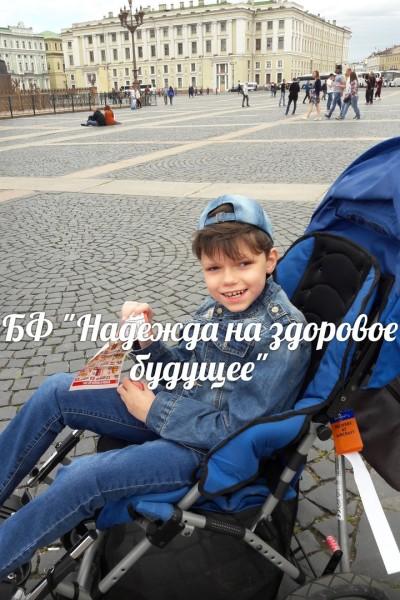 Максим Епанян, 10 лет (г. Ставрополь)