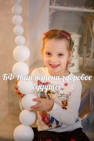 Катюша Егорова, 7 лет (с-ца Стародеревянковская)