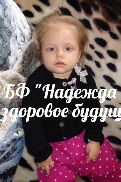 Милада Соловьева, 4 года (г. Ставрополь)