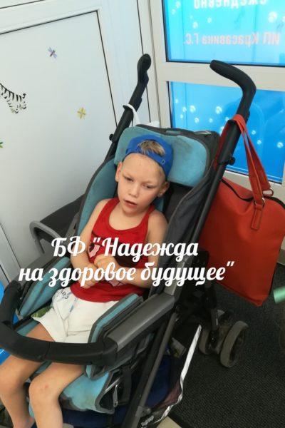 Гоша Дахновский, 5 лет (г. Волгоград)