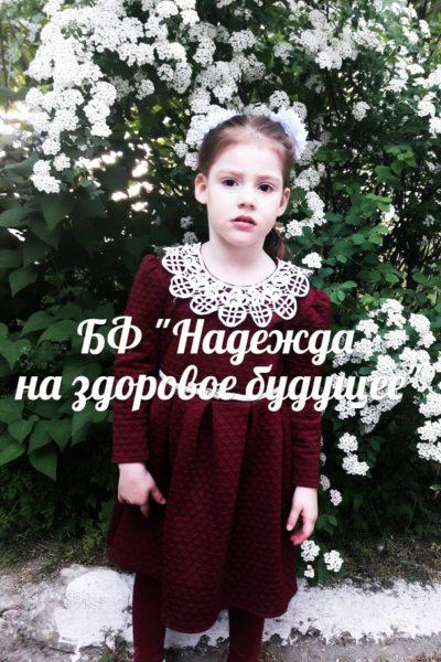 Танюша Барабаш, 4 года (г. Красноперекопск)