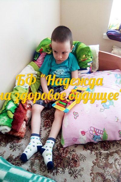 Олежка Вейко, 4 года (с. Скалистое)
